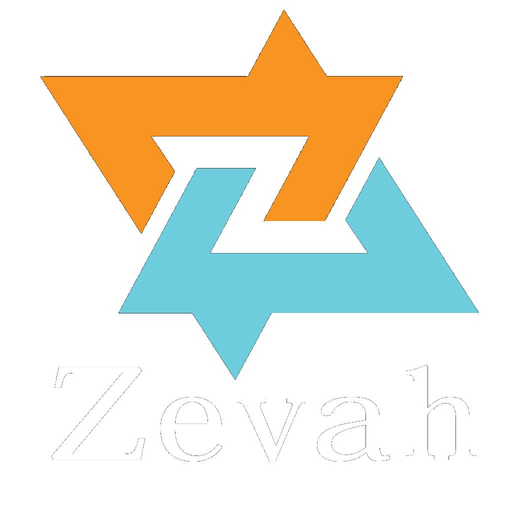 Zevah